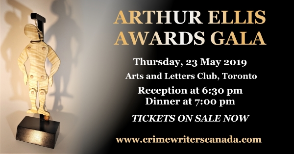2019 Arthur Ellis Awards Gala